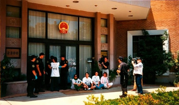 Getting Arrested at the Chinese Embassy, Washington DC, 1994