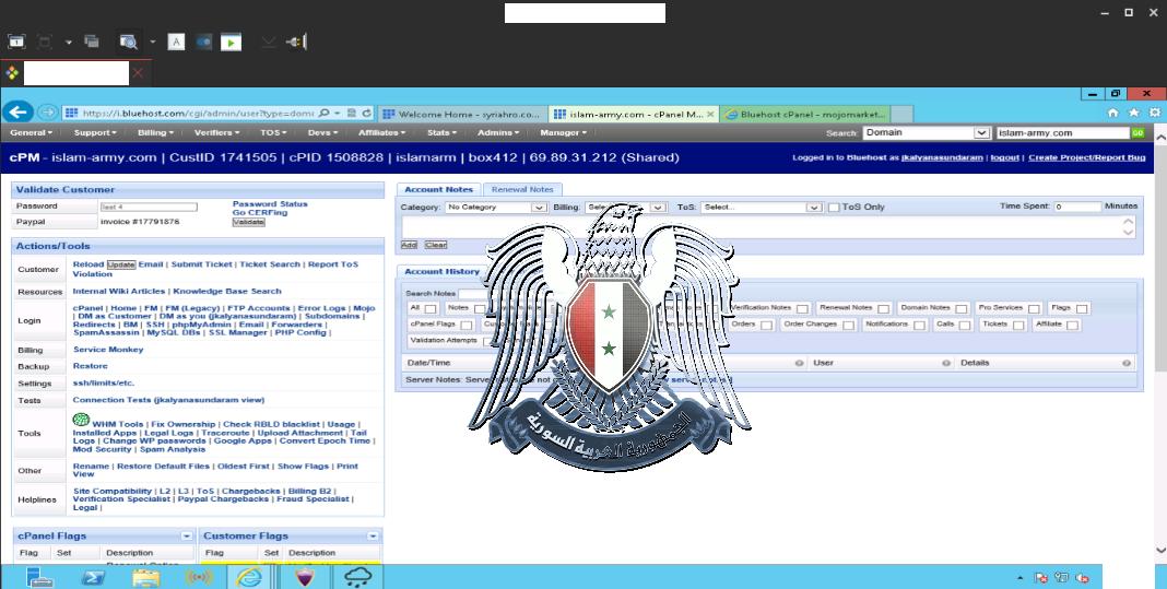 هک شدن پنج شرکت بزرگ هاستینگ توسط ارتش Syrian Electronic Army (SEA)