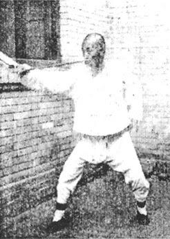 《八卦劍學》 孫祿堂 (1927) - photo 7