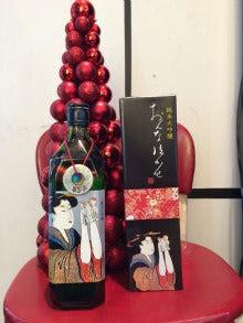 Sake Season December 2015 I