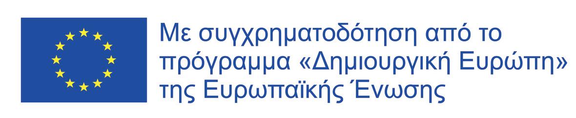logosbeneficairescreativeeuroperight el