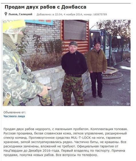 В МИД Эстонии призвали ЕС усилить давление на Россию в случае невыполнения минских соглашений - Цензор.НЕТ 6274