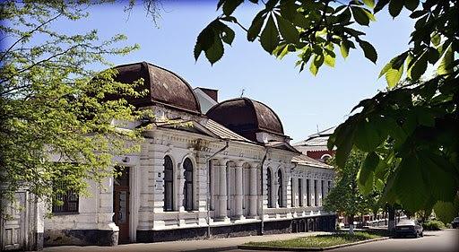 Музичні класи Ф. І. Базилевича, Полтава