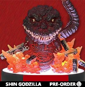 Shin Godzilla Eggmon Plus Godzilla Figure