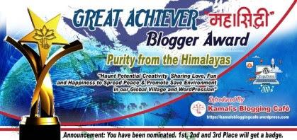 gamahasiddhi-award-2