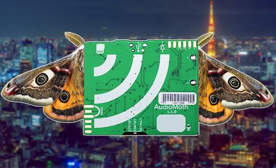 Audio-Mothra Update
