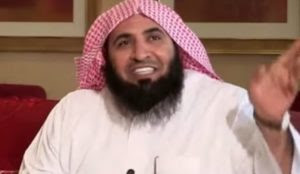 Muslim cleric: Praying for eternal forgiveness for non-Muslims is forbidden