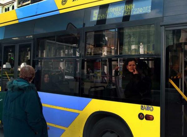 Ο ΟΑΣΑ υπενθυμίζει: Μόνο από την μπροστινή πόρτα η επιβίβαση σε λεωφορεία και τρόλει