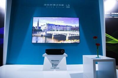 Hisense anuncia disponibilidade global de novas TVs a laser 4K de 80 polegadas (PRNewsfoto/Hisense)
