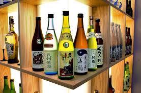 Sake Summit February 2016