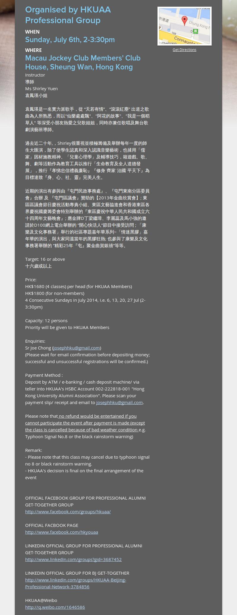 Organised by HKUAA Professional Group WHEN Sunday, July 6th, 2-3:30pm WHERE Macau Jockey Club...
