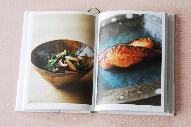 春菊と椎茸のおひたし/秋鮭のみそ漬け焼き
