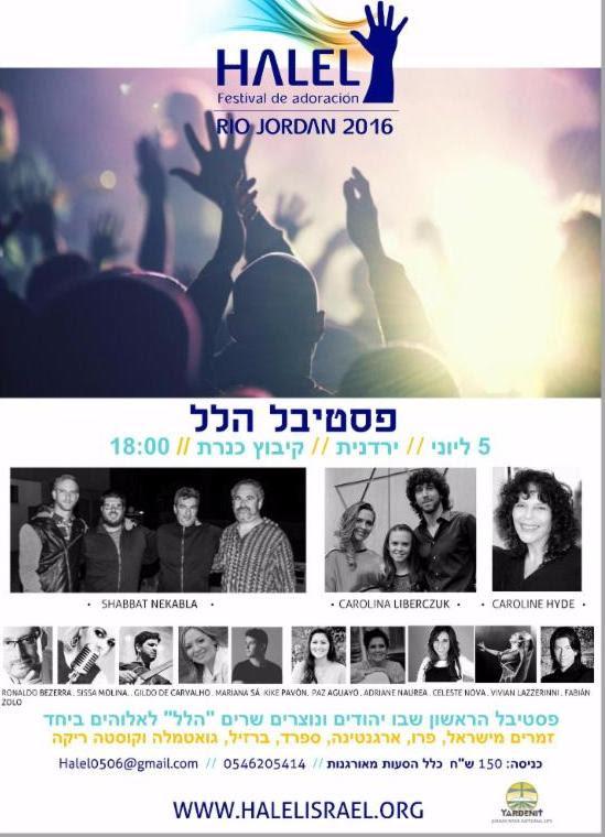 Hallel Fest poster