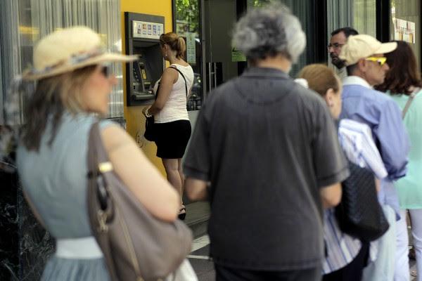 Μισθός όσο ένα επίδομα ανεργίας
