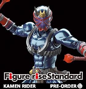 Kamen Rider Figure-rise Standard Kamen Rider Hibiki Model Kit