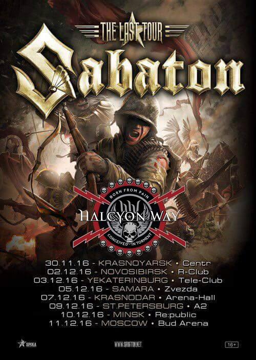 HALCYON WAY, SABATON