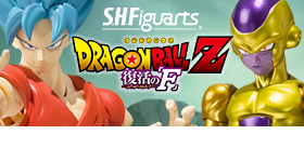 DRAGON BALL Z: RESURRECTION 'F' FIGUARTS