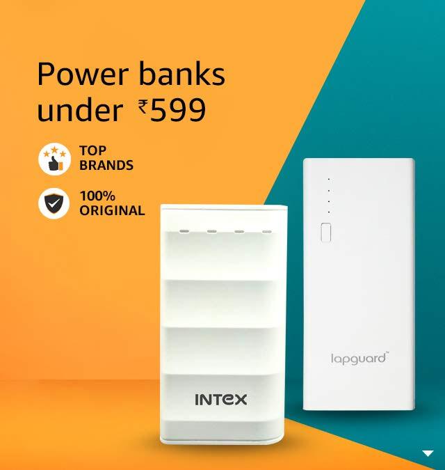 Amazon – Xtreme Offers