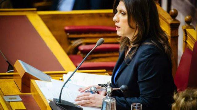 Zoe Konstantopoulou, abogada y diputada por Syriza, presidente del Parlamento griego