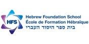 4-Hebrew-foundation-School