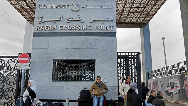 Egipto abrirá frontera con Franja de Gaza el domingo 27