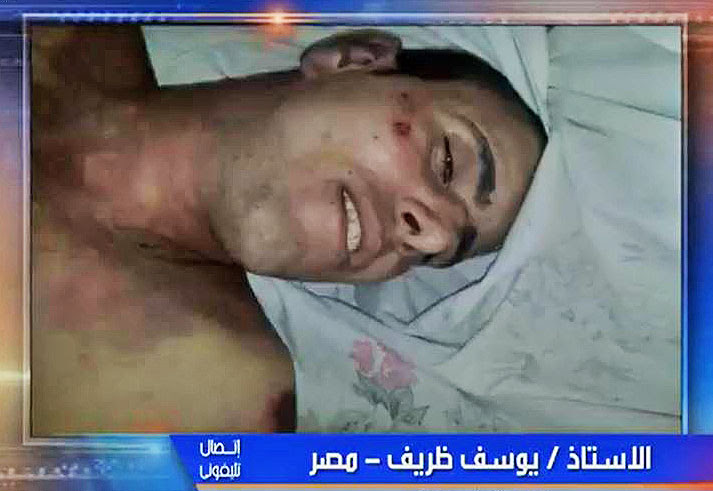The body of Joseph Reda Helmy. (Screenshot)