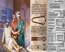أول كلية لتدريس الطب في الحضارة الإسلامية