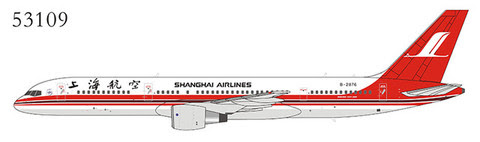 Boeing 757-200 Shanghai Airlines B-2876 | is due: August 2019