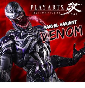 MARVEL COMICS VARIANT PLAY ARTS KAI VENOM