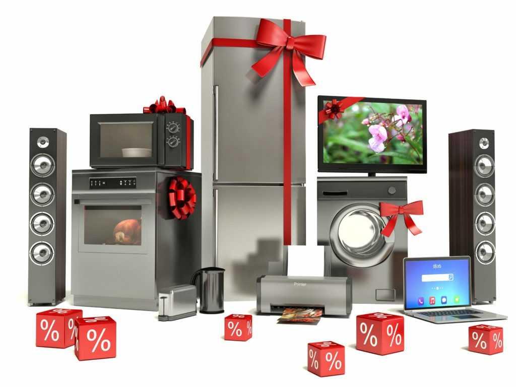 home-appliances-online-shopping-in-dubai-contact-details-home-appliances-online-shopping-in-dubai-contact-details-reviews.jpeg