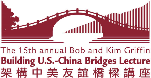 15th Annual Bob and Kin Griffin Building U.S.-China Bridges