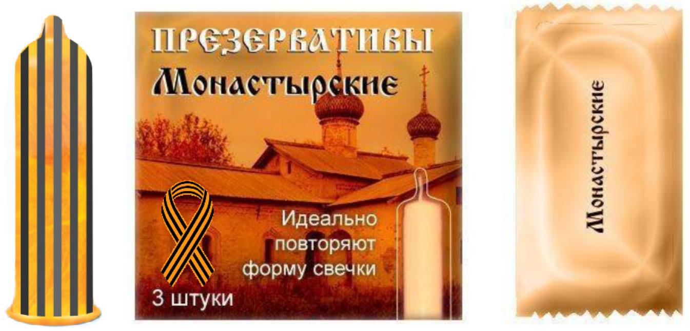Ситуация на Донбассе остается неспокойной. Из минометов обстрелян населенный пункт Артемово, - пресс-центр АТО - Цензор.НЕТ 7822