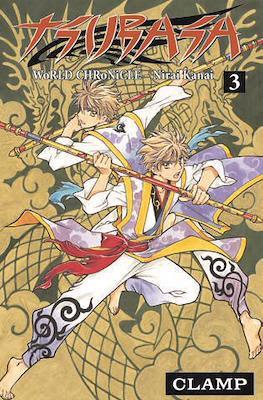 Tsubasa Nirai Kanai (Rústica) #3