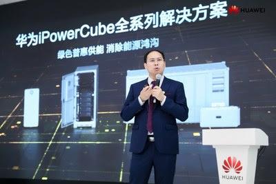 Peng Jianhua, President of Site Power Facility, Huawei Digital Power Technologies Co., Ltd.