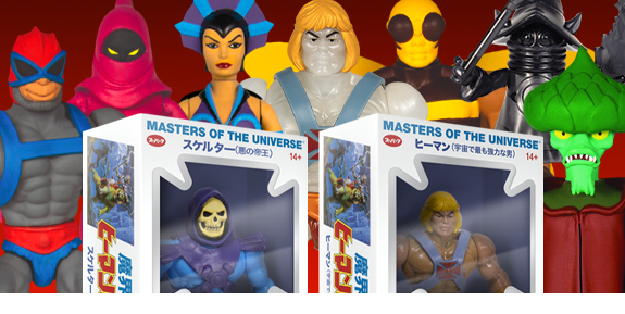 MASTERS OF THE UNIVERSE VINTAGE FIGURES