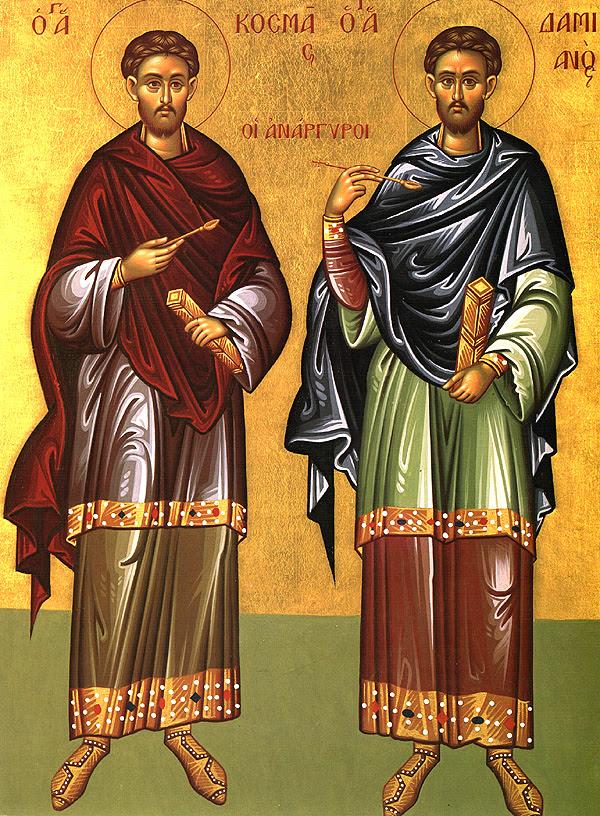 Akatyst ku czci świętych męczenników i darmoleczących Kosmy i Damiana |  AKATYSTARZ