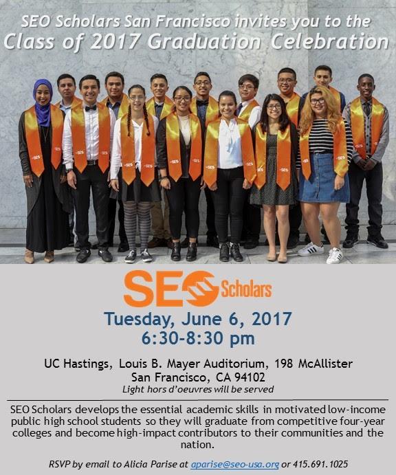 2017 Graduation Invite
