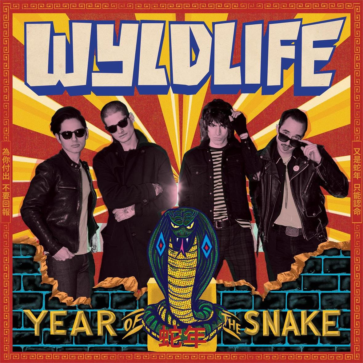 WEB Image Wyldlife Year Of The Snake LP wkc689981-1648814796
