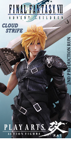 PLAY ARTS KAI CLOUD STRIFE