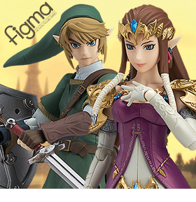 TWILIGHT PRINCESS FIGMA NO.318 ZELDA