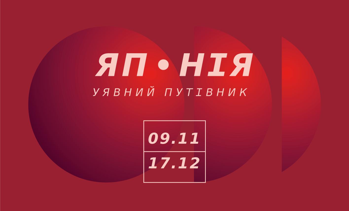 Tiberiy Szilvashi, UA
