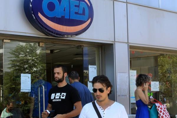 ΟΑΕΔ: Βγαίνει η προκήρυξη για 15.000 προσλήψεις νέων ανέργων
