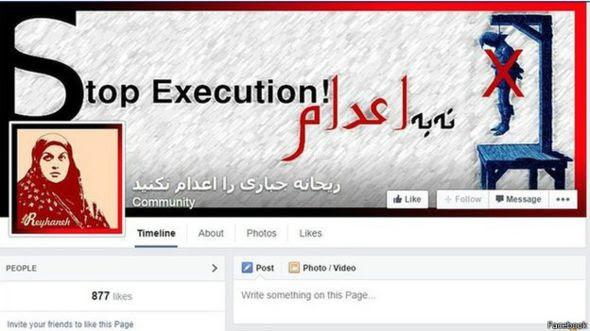 Campaña contra ejecución