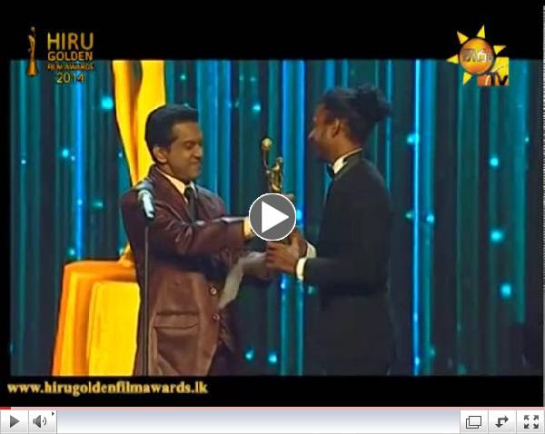 Hiru Golden Film Awards 2014 - Special Moments #HGFA2014 #HiruGoldenFilmAwards