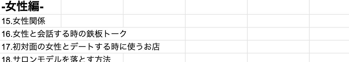 スクリーンショット 2021-06-10 19.37.59