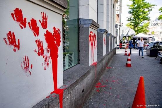 Rotterdamse kunstinstelling Witte de With krijgt andere naam
