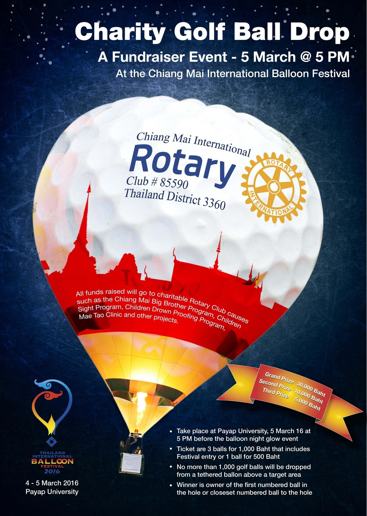 Rotary Golf Ball Drop Poster 2016