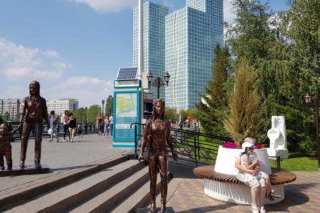 Le Kazakhstan fait-il partie de l'Europe?