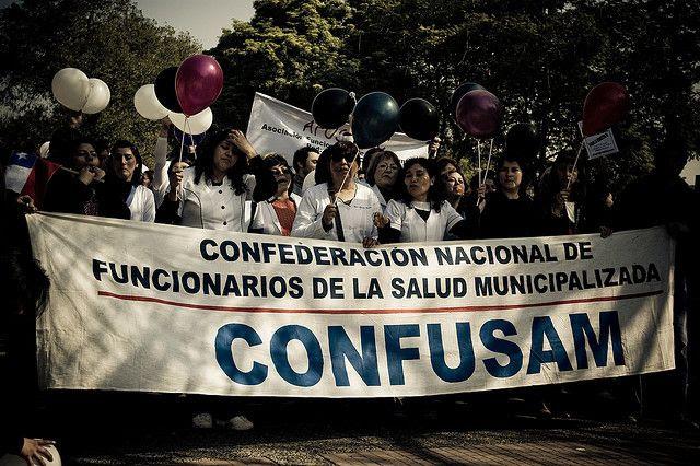 CONFUSAM LLAMA A MOVILIZACION Y SOLIDARIZA CON HUELGA DE HOSPITAL SALVADOR