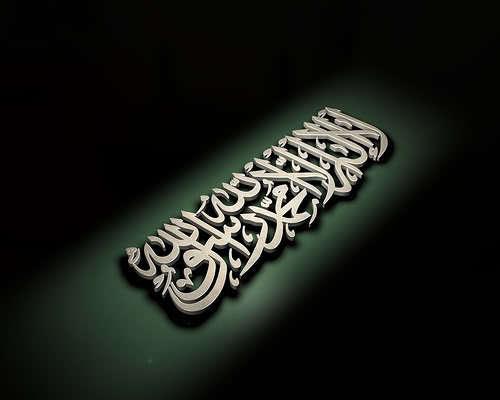 BriYeZFp7fD0siktHwaA0tuE0JHv4qqcns9VtgsERnNBjWnbgNPduw - Share Islamic images
